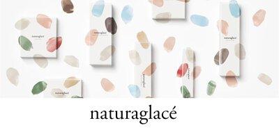 赫茲風格嚴選天然彩妝保養品牌,日本銷售第一的孕婦彩妝naturaglace,孕婦可用的化妝品,礦物粉底給您安心無添加的優質彩妝