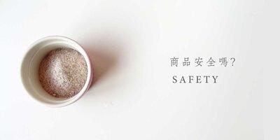 通過SGS國際安全檢測以及投保2000萬產品責任險