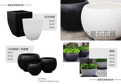 水磨石DM,水磨石花盆,水磨石花器,黑白花盆,清水模盆