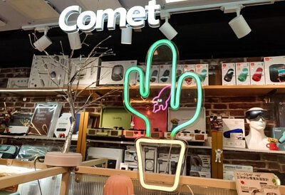 www.cometsq.com