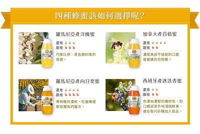 山田養蜂場蜂蜜,高品質純蜂蜜選擇