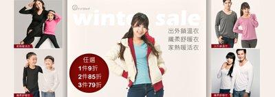 Fitwell,保暖衣,發熱衣,台灣製造