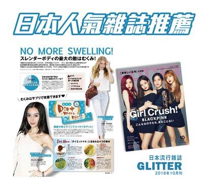 日本人氣雜誌推薦