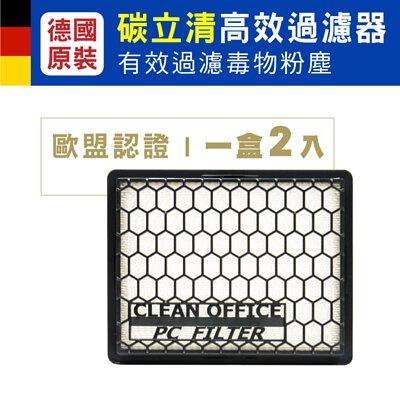 碳立清L003(碳粉印表機專用)
