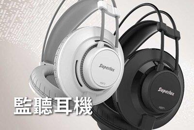 superlux 監聽耳機