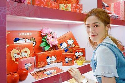 HelloKitty中式喜餅