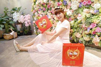 紅櫻花中式喜餅推薦
