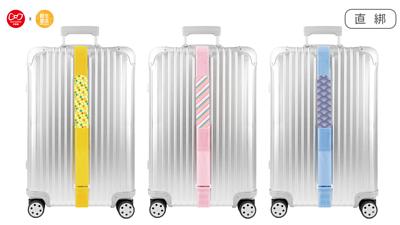 創意生活好綁樣可收納式行李帶直綁26吋行李箱示範