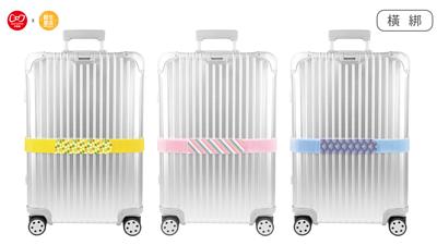 創意生活好綁樣可收納式行李帶橫綁26吋行李箱示範