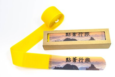 客製化行李帶-點蒼行旅-牛皮紙盒包裝