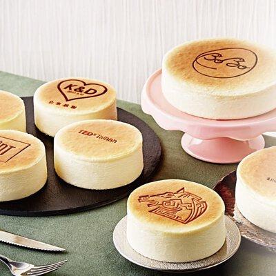彌月,彌月蛋糕,客製,彌月首選,起士公爵