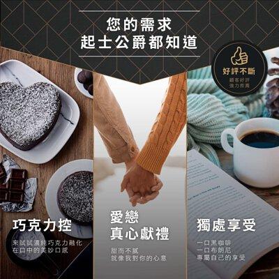巧克力蛋糕,巧克力控,獨處享受一口黑咖啡,愛戀真心獻禮