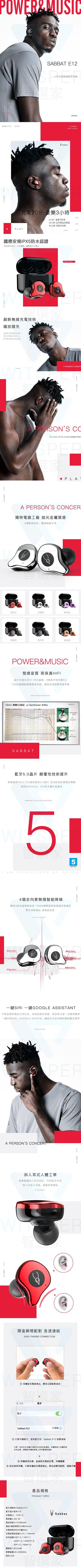 sabbat-e12
