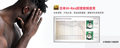 sabbate12part2 日本Hi-Res認證發燒音質