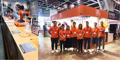 香港電腦通訊節 2018 │ 香港會議展覽中心