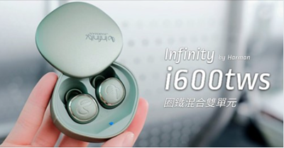 FlashingDroid 點評 Infinity I600TWS