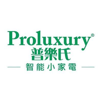 簡簡單單,Proluxury,普樂氏,家電,智能