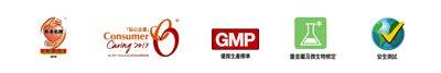 《自然良坊™ 靈芝孢子活性破壁》通過安全測試、GMP優質生產標準、重金屬及微生物檢定等。自然良坊更獲貼心企業及香港名牌金獎等認證,產品安全可靠。