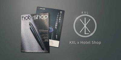 """繼長榮航空之後 台灣珂宣尼KXL品質再獲肯定 這一次我們登上了五星級飯店的聯合雜誌 """"Hotel Shop"""""""