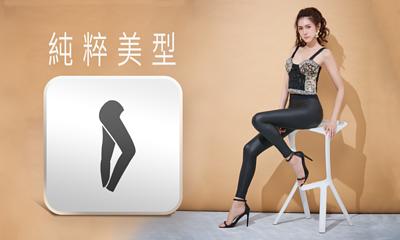 KXL秋冬限量販售商品,以保暖為主,塑身褲為基底,讓妳在冬天也能邊保暖邊雕塑最佳體態。