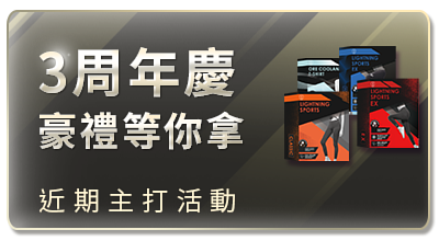 本期主打活動,不定期舉辦好康活動給支持KXL的粉絲們|KXL Taiwan