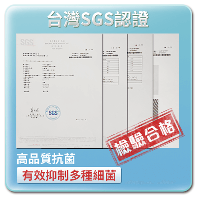 KXL磁雕褲SGS認證|高品質抗菌,有效抑制多種細菌