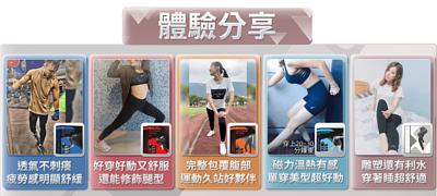 眾多名人推薦好品質的KXL商品,分享他們喜愛KXL商品的體驗心得 KXL Taiwan