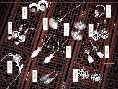 女主角飾品書中自有顏如玉系列的針式夾式耳環及項鍊及手鍊及戒指