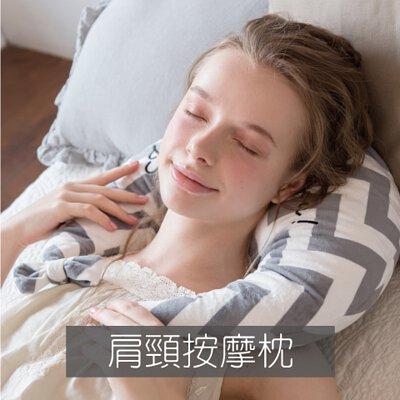 Lourdes經典按摩抱枕之一,溫和柔軟的舒適布料搭配可愛時尚的印花設計,可自由調整鬆緊度,找到個人最舒適的使用方式;十分鐘安全斷電設計,即使舒服到睡著也能完全安心。