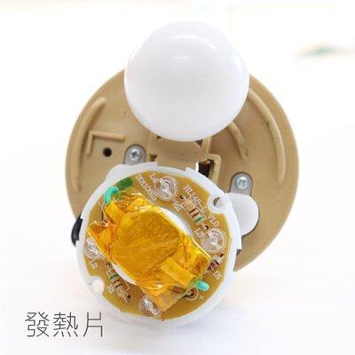 發熱片發熱。利用發熱片發熱的按摩器,溫熱效果比燈泡良好、明顯,多數長輩更喜歡溫度高一點的按摩產品。