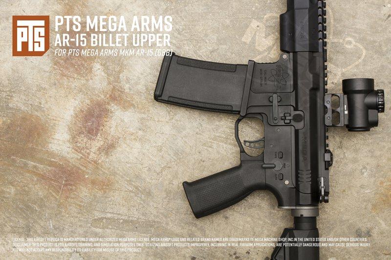 PTS Mega Arms MKM Billet Upper|PTS Steel Shop