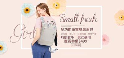 電腦包, laptop bag, 筆電包
