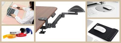 辦公用品, 滑鼠墊, 護腕墊, 束線帶, 鍵盤架, 手軸架