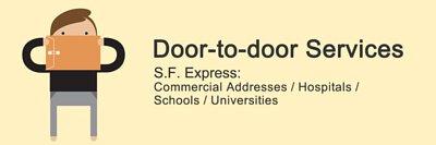 S.F. Express Door-to-door Services