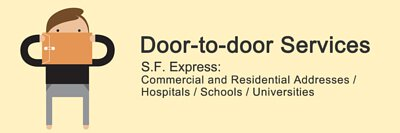 S.F. Express Door-to-door Services