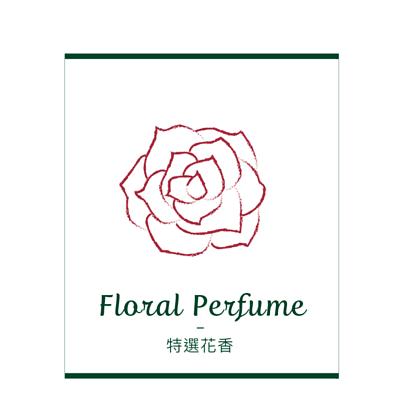 PSG Floral Perfume