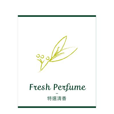 PSG Fresh Perfume