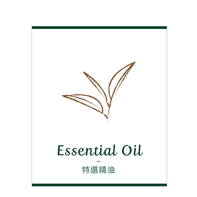 PSG Essential Oil