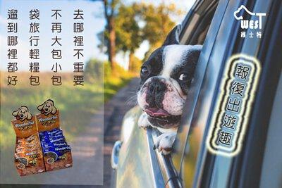 travel sample dry dog food
