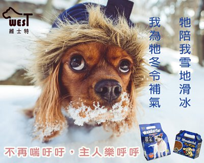 winter tonic dry dog food