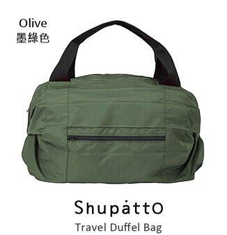 39c46d9d5219 Marna Shupatto Travel Duffel Bag 日本快速收納摺疊式旅行袋-22L