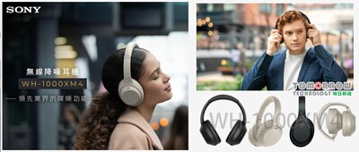 sony,wh1000xm4,headphone,