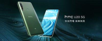 htc,u20,5g,smartphone,
