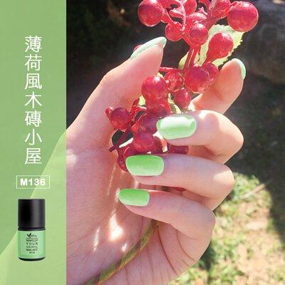綠色、夏日、光撩、指甲油、DIY光撩、無毒指甲油、無毒指彩、無毒光撩、色膠、光撩凝膠、美甲燈、光撩燈、光撩組合、光撩禮盒、光撩套組、可剝式底膠、 gel nail products taiwan、好卸光撩、不傷甲光撩、護甲光撩、可卸式光撩