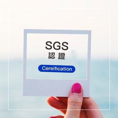 SGS認證、光撩、指甲油、DIY光撩、無毒指甲油、無毒指彩、無毒光撩、色膠、光撩凝膠、美甲燈、光撩燈、光撩組合、光撩禮盒、光撩套組、可剝式底膠、 gel nail products taiwan、好卸光撩、不傷甲光撩、護甲光撩、可卸式光撩