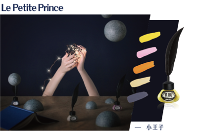 https://www.etseq-store.com/pages/le-petit-prince