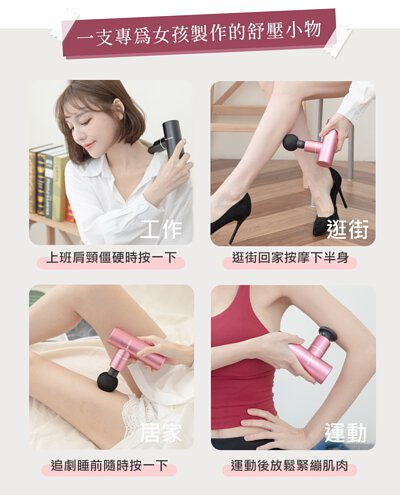 一隻專為女孩製作的舒壓小物,工作,逛街,運動,居家任何時候都可以用