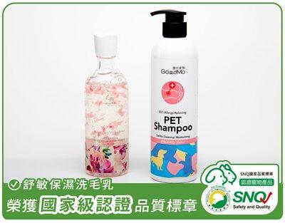 讓 #舒敏保濕洗毛乳 與 #花萃清爽洗毛乳 ,成為上千犬貓最踏實每週享浴🌱