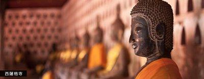 寮國西薩格寺