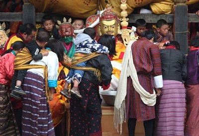 不丹bhudan快樂之旅